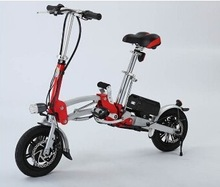 red color 250W scooter /mini electric bike/mini scooter for sale