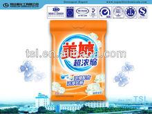 Best selling lemon/rose/lavender/lily/floral/lotus/convallaria/perfume laundry detergent powder