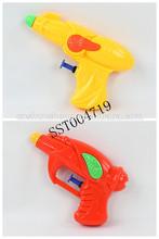 Small Toys Plastic Water gun