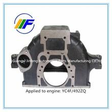 auto motore diesel frizione centrifuga per la vendita