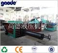 Nouvelle feuille d'aluminium ferraille hydraulique de recyclage machine compacte