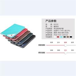 Genuine Rock Flexible Slim Flip Stand Leather Case Cover for Apple iPad Mini