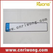 Aluminum Number Plate