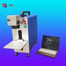 Desktop High Precision Portable Laser Engraving for Keyboard Letters