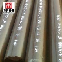 steel pipe 900mm diameter