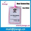 desechables de plástico bolsa de semen 100ml cerdo para las bolsas de aluminio