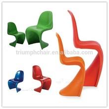 S shape chair / panton S shape chair plastic for sale