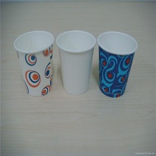 paper cups, disposable paper cup factory 7oz coffee Cup