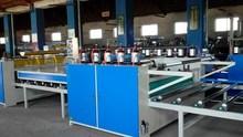HSHM1350TZ-D glue coat pressure wood floor machine sticking varnish film