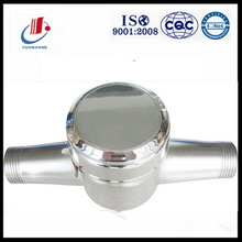 Stainless steel water meters