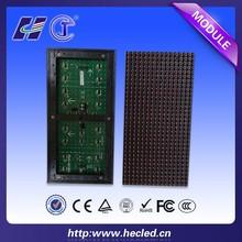 super brightness p10-1r outdoor led display module,epistar p10-1r outdoor led display module