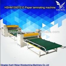 HSHM1350TZ-D control operation tool furniture furnishing machine