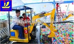 amusement game machine 360 degree, mini children digger, mini excavator for kids