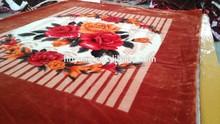 YAAO raschel polyester blanket 220*240cm