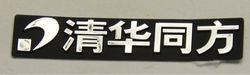 custom computer logo,computer accessory