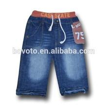 Childern boys Ripped/Shredded/Destroyer Denim Jeans