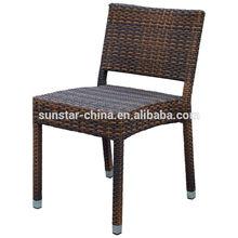 Outdoor Aluminium Frame wicker side chair L80801