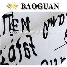 cotton elastic fabric printed words BG1332