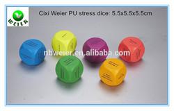 5.5x5.5x5.5cm customized PU stress ball dice shape/kids gifts PU dice stress ball/kids toys PU foam anti stress dice