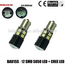 7507 LED AUTO BULB, 12 SMD C REE S25 LED TAIL LAMP,BAU15S PY21W LED HIGH POWER
