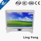 LCD computer monitor with VGA