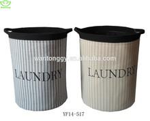 Vertical stripes design canvas storage basket with handle