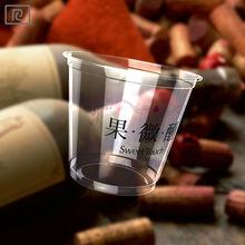 R170-P PLA 6oz 170ml disposable plastic - airline cups