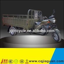 4 Wheel Tricycle/4 Wheel Three Wheel Motorcycle/ Wheel Trike