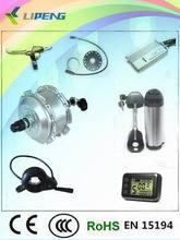 """Low price! 20""""-28"""" 24V 250W electric bicycle hub motor kit rear wheel conversion kit"""
