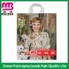 branded logo reusable vinyl tote shopping bag