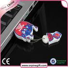Cheap Fashion 132 Gb USB