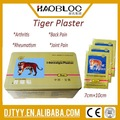 2015 neue produkte habloc marke tiger gips tigerbalsam patch
