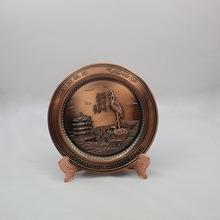 decorative wholesale custom antique copper plates for tourist souvenir