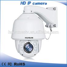 2014 new products outdoor night vision 120M 1080P IR CCTV PTZ IP CAMERA 2M full HD IP camera PTZ