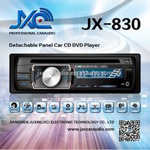 Univerasl One din Car DVD Player, Univerasl Car Radio, Car Audio with Bluetooth JX-830