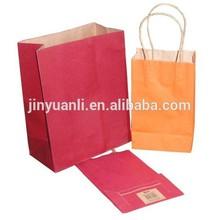 High quality sugar packaging paper bag