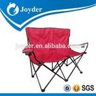 outdoor hanging chair