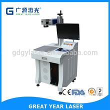 110*110mm,fiber laser marker