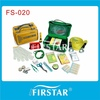 Firstar automobile first aid kit supply