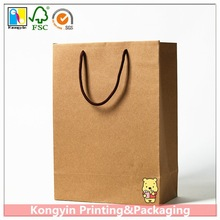 Cheap Brown Paper Bag with Handle/Brown Kraft Paper Bag/Paper Bag Design
