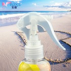 Fresh Air Spray / Mist Air Fresheners car/ home use
