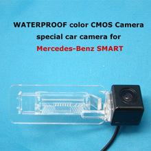 Car Rearview Camera System Special for Mercedes SMART