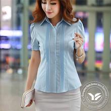 200 grams Guangzhou silk/cotton slim fit dress shirt with tie