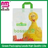 2014 newest eco plastic tote gift bag