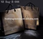 Custom Design Plain Paper Bags