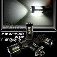 Auto led lamp 7443 1156 1157 car turning light H7 9005 H16 car led fog light 80w car led bulb