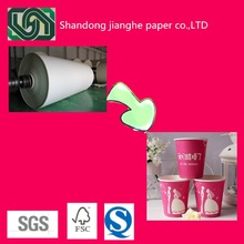 KUI HUA Brand uncoated cup base paper roll