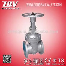 DIN F4 rising stem gate valve,gate valve drawing,gate valve pn16