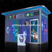 7D cinema machine factory in guangzhou/5d 7d theater simulator for brazil market