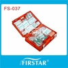 Travel medical china first aid kit case